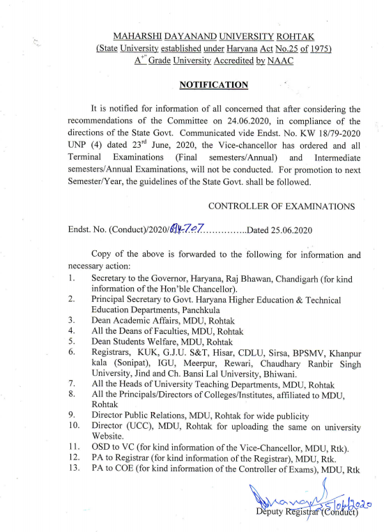 MDU DDE/Distance Exam Exam Cancellation Notification
