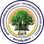 Bilaspur University M.Com Previous Year Time Table 2021 PDF Download