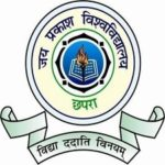 JP University M.Sc Final Year Time Table 2021 PDF Download