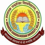 JNCU M.Sc Previous Year Time Table 2021 PDF Download