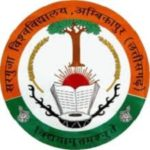 Sarguja University Time Table 2021 Download PDF of Sant Gahira Guru Vishwavidyalaya Date Sheet