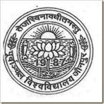 VBSPU Time Table 2021 Download PDF of Veer Bahadur Singh Purvanchal University Exam Date Sheet