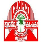 CAMPCO Recruitment 2021 Apply Online for 54 Executive Officer Assistant & Others Jobs Vacancy