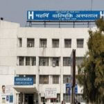 Maharishi Valmiki Hospital Recruitment 2021 Walk in Interview for 32 Senior Resident Jobs Vacancy